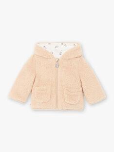 Baby boy brown hooded jacket BIMARCEL / 21H1BGC1VESI819